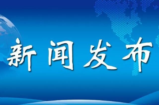 网传唐河华润风电强行施工致人死亡 官方回应事情真相