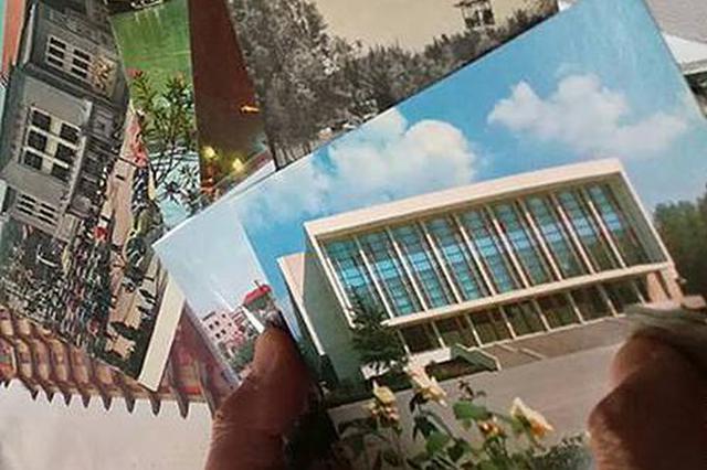 """明信片里的老郑州 讲述""""绿城""""的来源"""