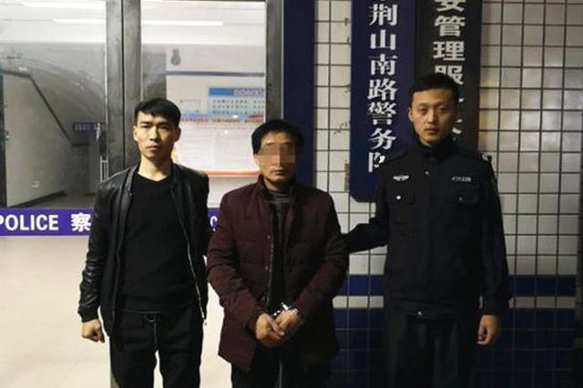 """男子心存侥幸偷电车 遇GPS定位""""栽""""到郑州警方手里"""