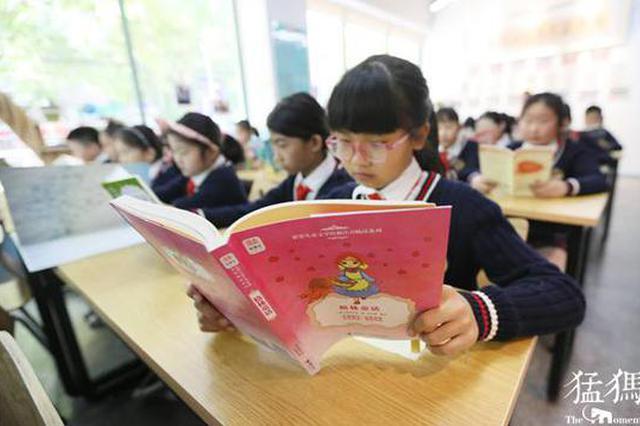"""河南""""书香校园""""揭晓 54所学校76个班级上榜"""