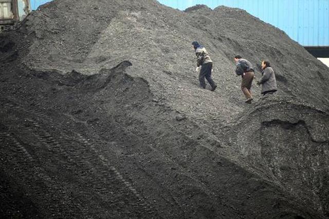 河南2018年关闭煤矿24座 涉及产能825万吨