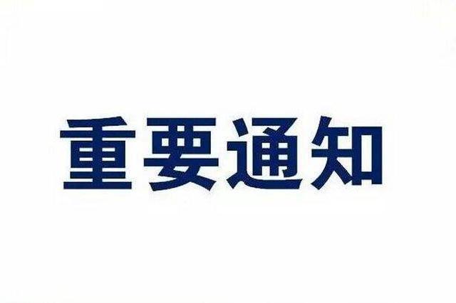 郑州明年中招体育考啥? 本周五抽号确定