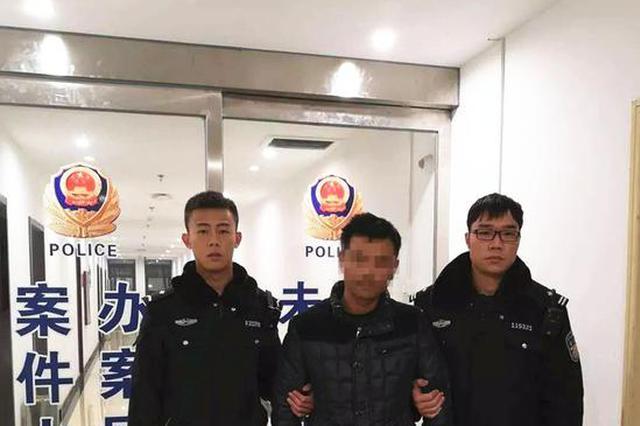 """洛阳一男子在""""抖音""""上辱骂警察 被警方行政拘留十日"""
