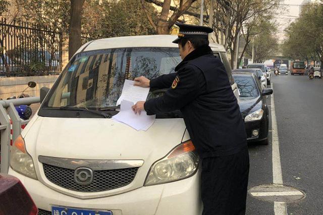 搞不清哪些是正规停车位?郑州城管告诉你怎么查