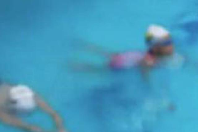 洛阳女童游泳馆内溺水 妈妈旁边玩手机浑然不知