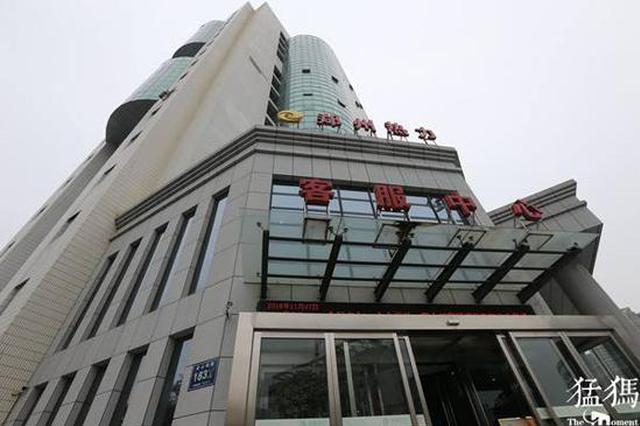 家不热?19日至25日郑州热力将走进59小区上门服务