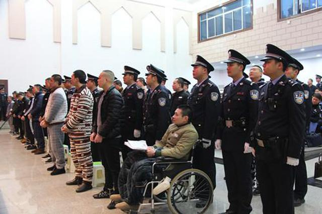 """焦作首起""""涉黑""""案公开宣判 23人获刑主犯被判14年半"""