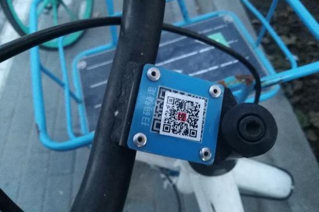 郑州数百辆共享单车集体被贴二维码 俩男子被抓现行