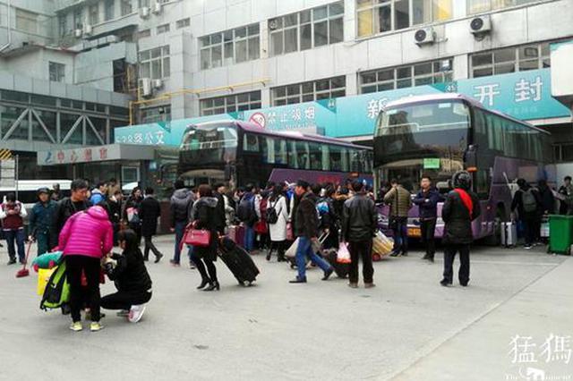 受大雾天气影响 郑州交运集团部分班次今日停发