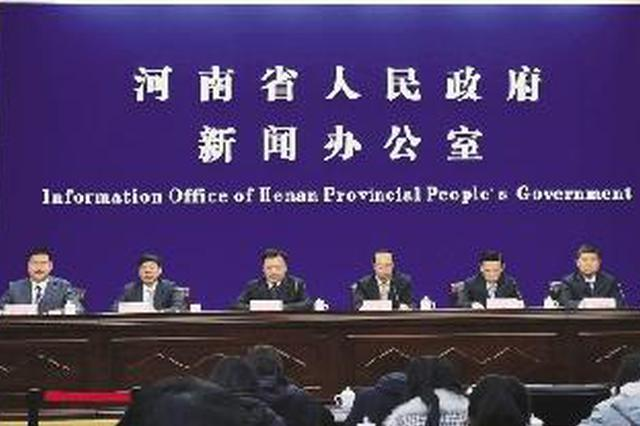 """河南公布2019年就业""""小目标"""" 城镇新增就业110万人"""
