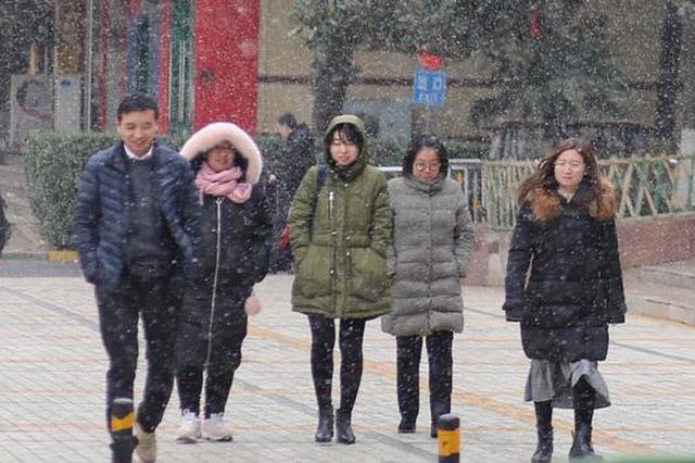 """""""三九""""第一天 河南听见雪落下的声音"""
