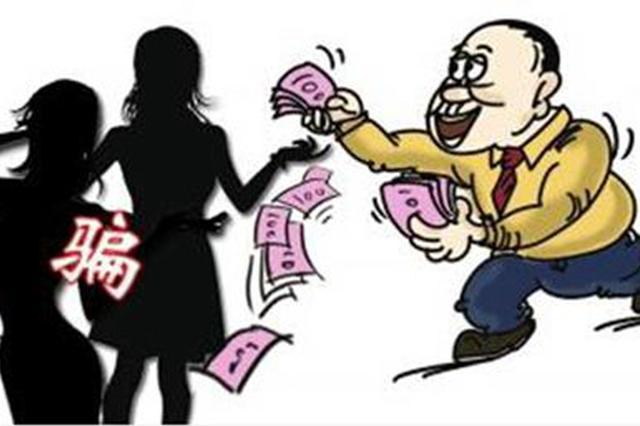 南乐警方发布公告:对外籍妇女婚姻诈骗的告知提醒
