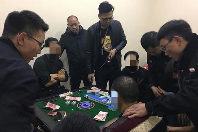 """赌博窝点""""专车""""放哨 新密16名""""赌徒""""被当场抓获"""