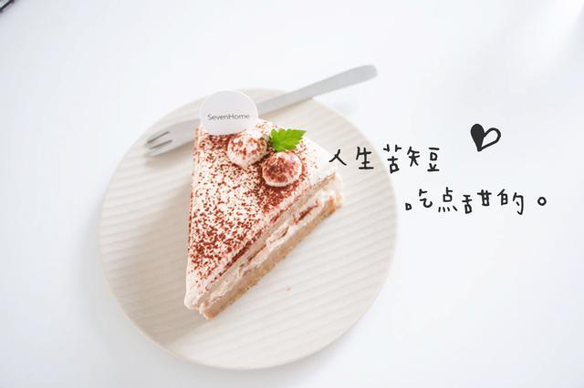 郑州这六家治愈系甜品店,拯救低气压的你!