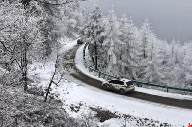 暴雪黄色预警发布 河南、山东江苏等地有大到暴雪