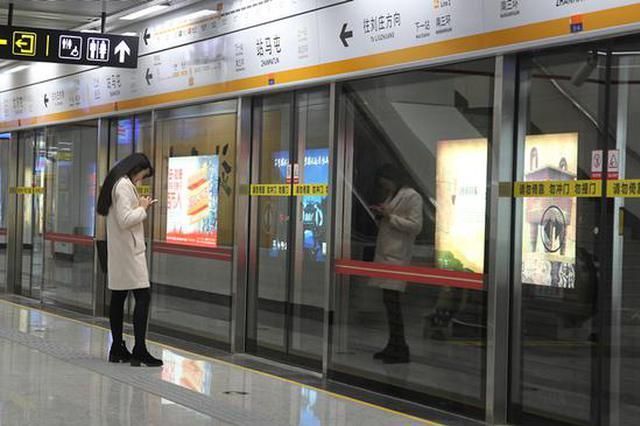 春节期间郑州超200万人乘坐地铁出行 郑州东站客流大
