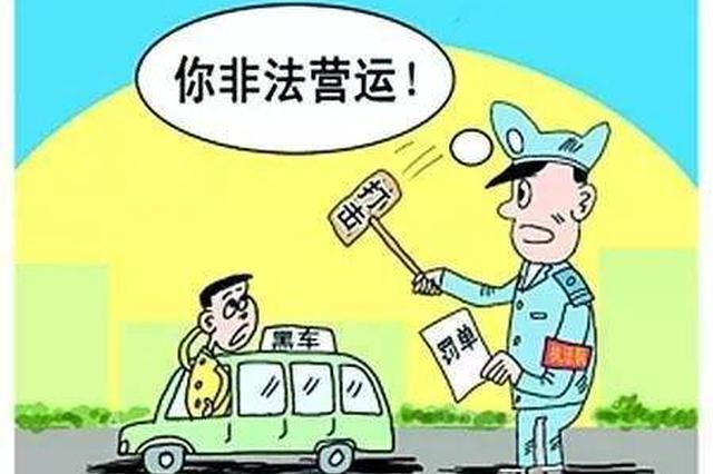 """郑州机场警方重拳出击 打击""""非法揽客""""决不手软"""