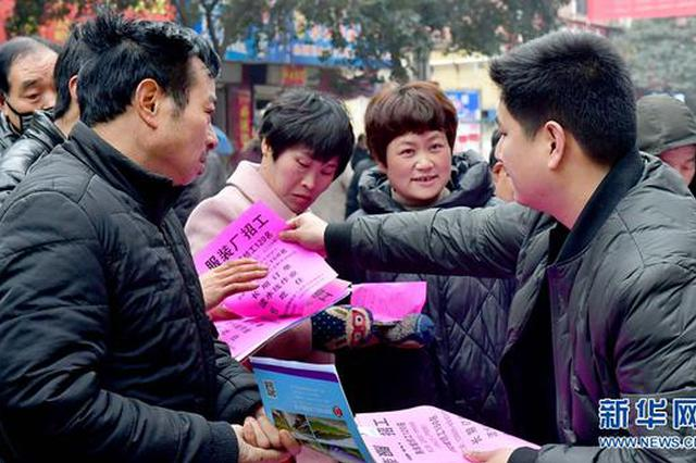 河南嵩县:家门口的招聘会