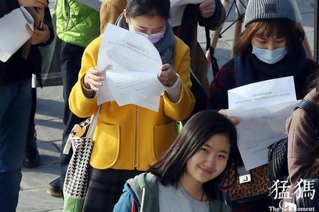 2月15日起 河南省2019年硕士研究生初试成绩公布