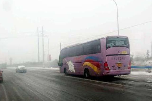 受降雪影响 郑州各汽车站今天班次大面积受影响