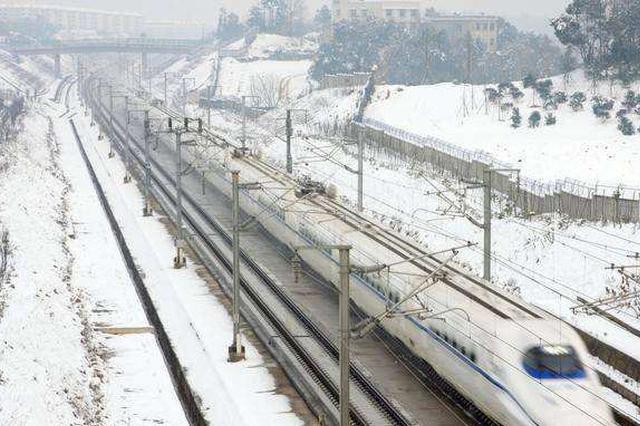 受降雪影响 途经郑州东站的高铁列车均有不同程度晚点