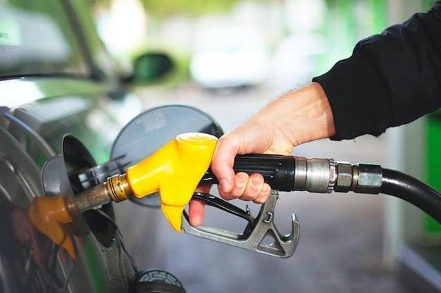 国内成品油价迎三连涨 河南车主加满一箱油多花2元