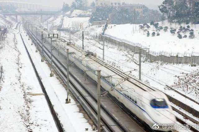 郑州东站今日加开临客33列 北上广深方向车票紧张