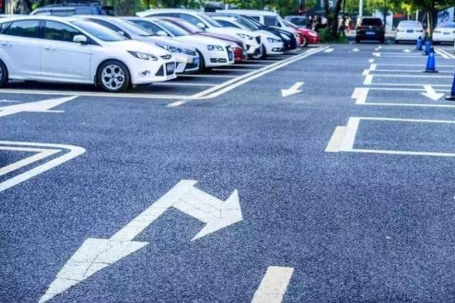 郑州部分路段停车位将限时免费 加装电子抓拍系统