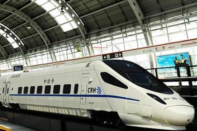 助力河南省内旅客赏花灯 郑州东站增加11趟临客