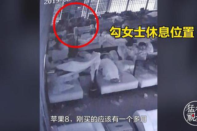 郑州女子泡温泉排队俩小时 刚排上队手机就被偷