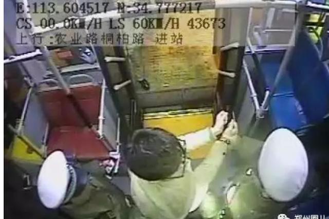 事发郑州 男子公交上两次抢夺方向盘被刑拘 视频曝光
