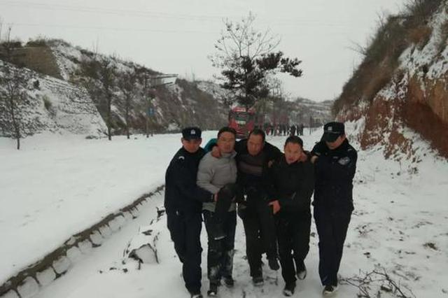 风雪无情人有情 三门峡渑池公安冒雪营救群众获赞