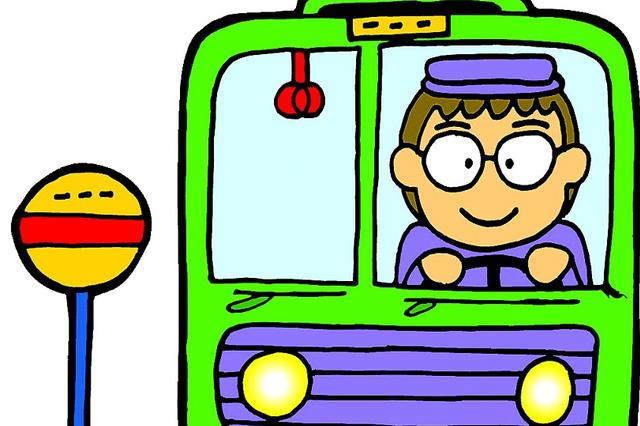 全域公交来啦 郑州拟设822个站点
