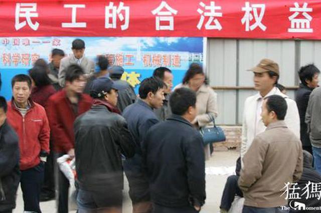 郑州市公开遴选仲裁员 看看你符合条件不?