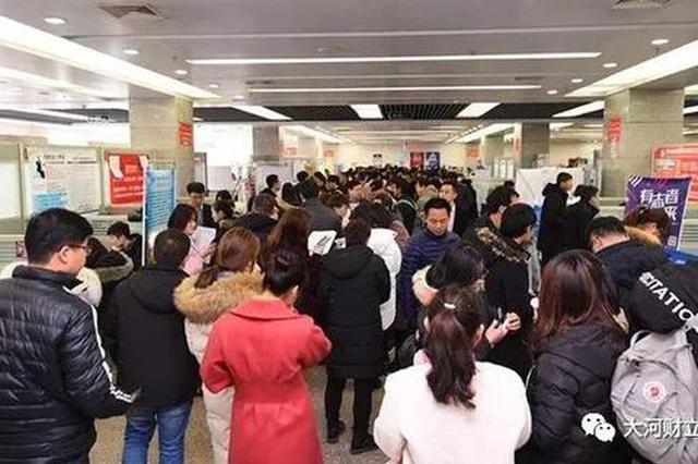 专场招聘来了!2019年河南最大春季招聘2月18日预告