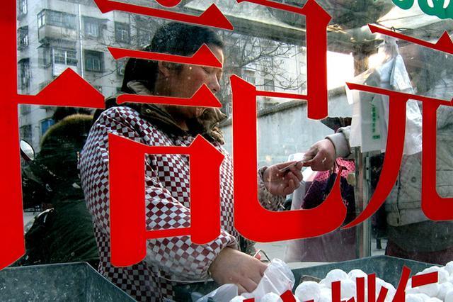 节前河南元宵销售增八倍!黑芝麻是首选 五仁排第二