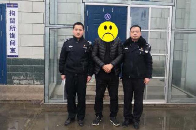 """周口男子住高档小区开加油站 为""""装门面""""竟偷窃"""