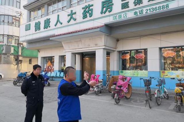 跨省作案三十余起 安阳民警街头百米冲刺擒获嫌疑人