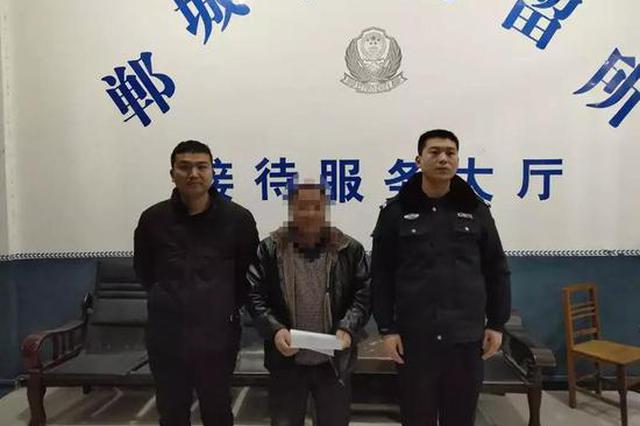 酒后发布不实信息 郸城一男子被拘留