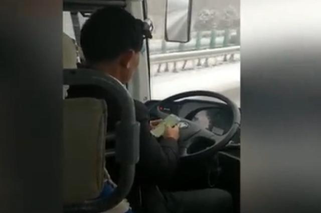 大雪天高速路 南阳大客车司机双手离开方向盘刷微信