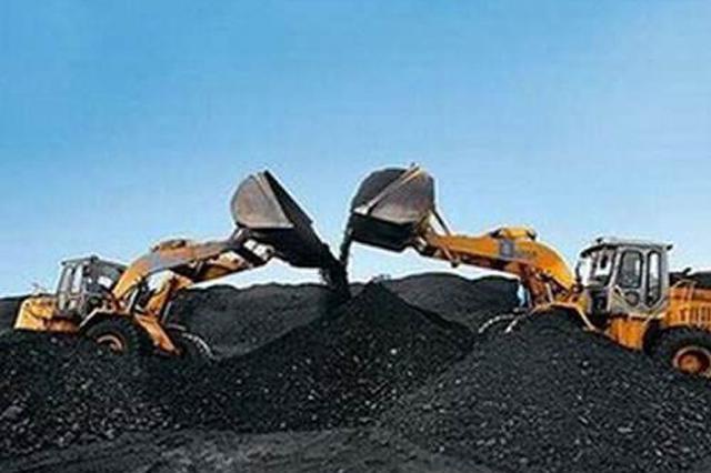 """河南""""减煤""""1000万吨:原则上不新增非电耗煤项目"""