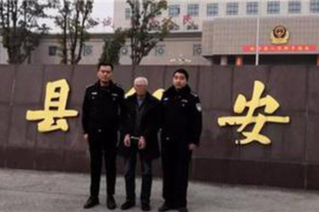 村组长非法转让土地被追逃 南阳淅川警方劝投归案