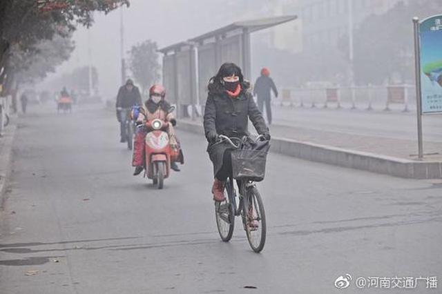 河南多地大雾琐城 预计中午大雾逐渐消散