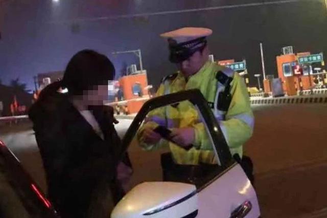 男子报警老婆带着儿子酒驾上高速 焦作警方深夜拦截