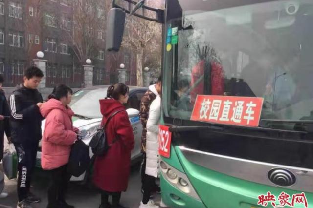 为迎接高校开学 郑州一批公交线路?#29992;?#36710;次