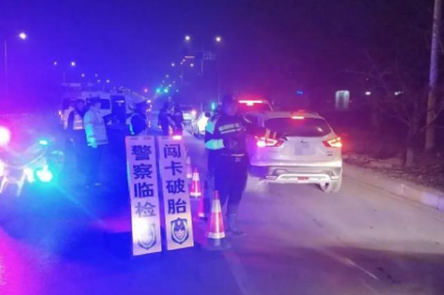 河南交警将不间断严查酒驾醉驾违法犯罪行为