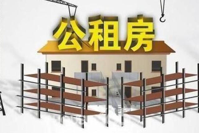 今年郑州将建5万套棚改房 分配入住7500套公租房