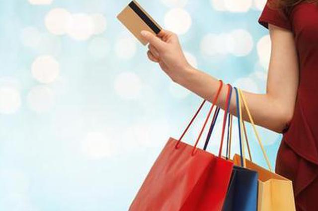 """河南女性消费力全国排13 """"悦己型""""消费成新风向"""