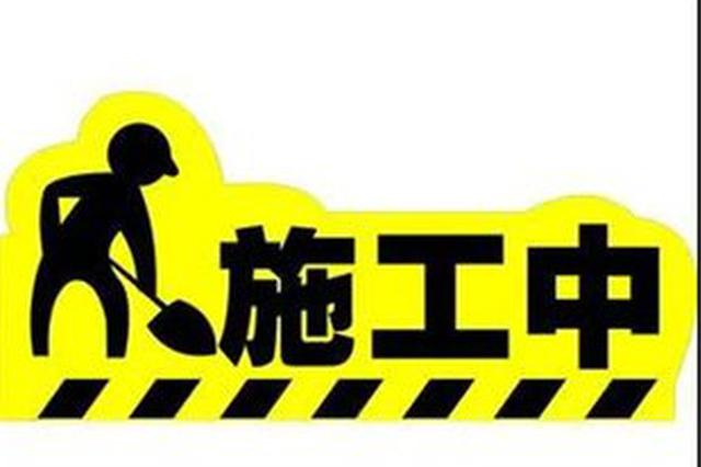 郑州东站一交通厅今起封闭施工 三层进站口6停用
