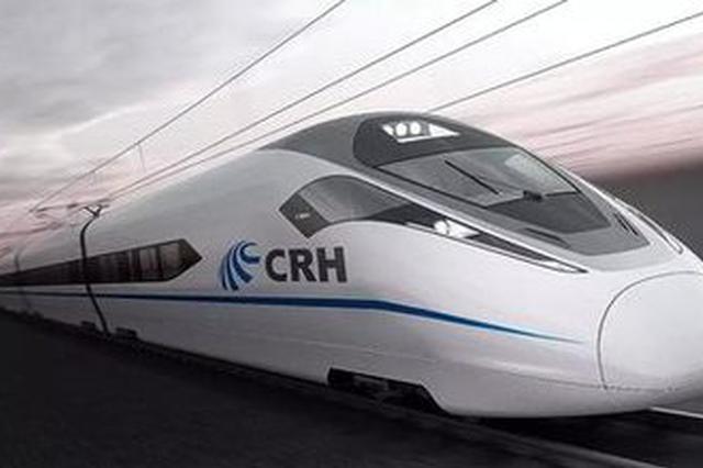 郑万高铁河南段8月将开始联调联试 计划年底开通运营